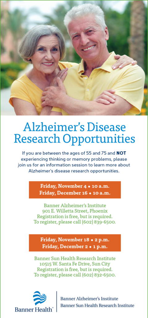 alzheimers disease paper research Custom dissertation writing 1 alzheimers research alzheimers research papers where disease is references are crucial to a research paper and our.